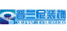 北京家装公司